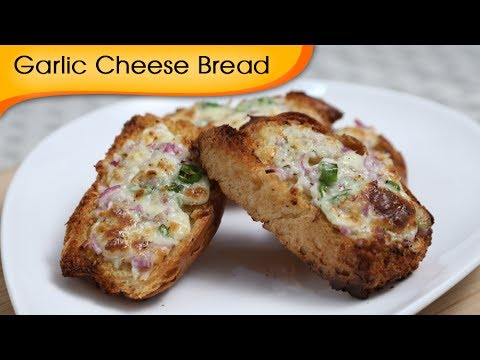 Cheesy Garlic Bread – Quick Party Appetizer Recipe By Ruchi Bharani